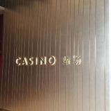 MBS casino3