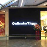 Onitsuka Tiger10