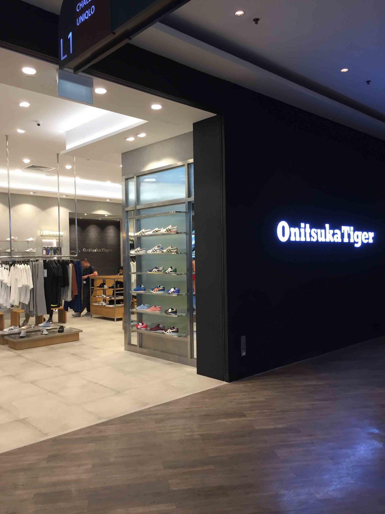 Onitsuka Tiger2