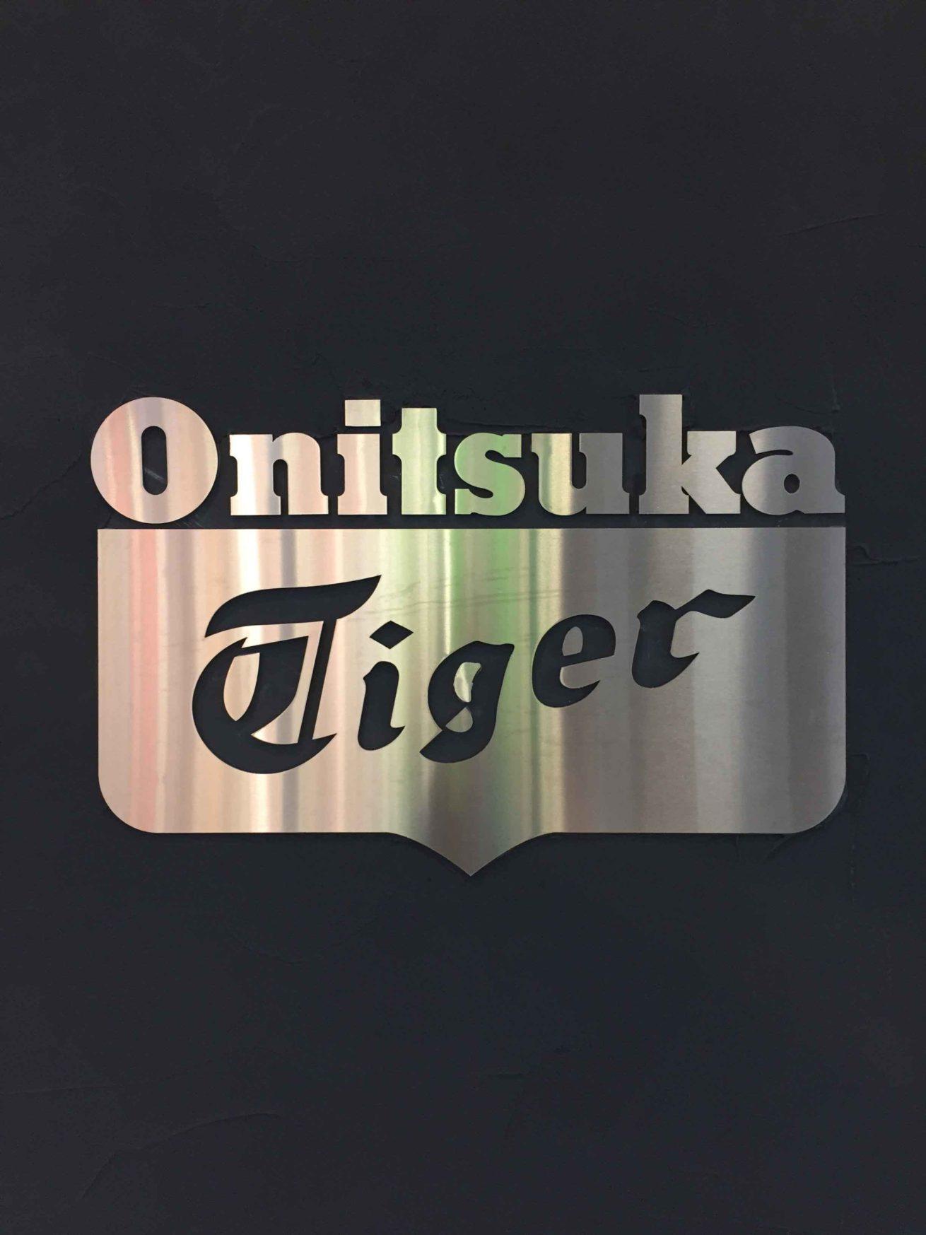 Onitsuka Tiger8