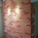tai thong Brick effect7